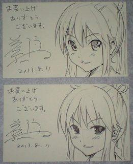 ホムラオキニ.jpg