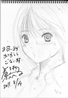 c80sukebu.jpg