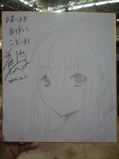 c83sukebu3.jpg