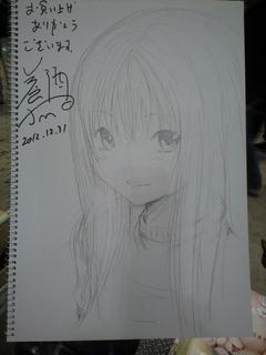 c83sukebu4.jpg