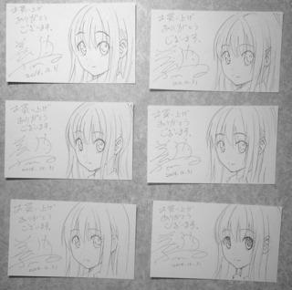 c91カード-3.jpg