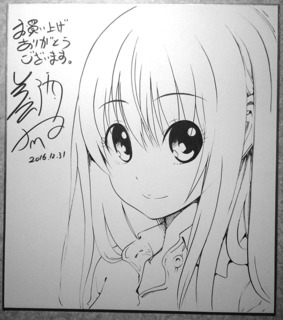 c91色紙-1.jpg