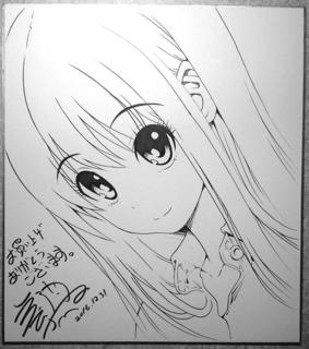 c91色紙-2.jpg