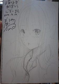 sukebu3.jpg