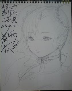 sukebu4.jpg